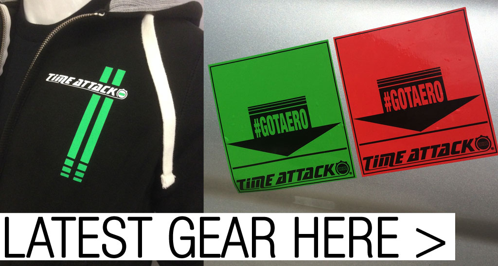 LATEST-GEAR-HERE